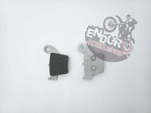 06.08.0410 - Тормозные колодки стандартные задние A7L